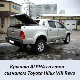 Крышка ALPHA для Toyota Hilux VIII Revo со стоп сигналом