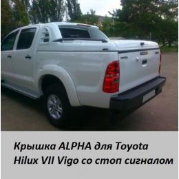 Крышка ALPHA для Toyota Hilux VII Vigo со стоп сигналом