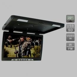Потолочный автомобильный монитор 22 со встроенным медиаплеером AVIS Electronics AVS2220MPP