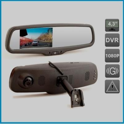 Купить  Зеркало заднего вида со встроенным видеорегистратором AVIS Electronics AVS0499DVR  ,заказать в Екатеринбурге  Зеркало заднего вида со встроенным видеорегистратором AVIS Electronics AVS0499DVR