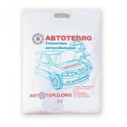 АВТОТЕПЛО №37 для Infiniti QX ,Lexus LX450d,Nissan Patrol ,Toyota Land Cruiser 200 дизель