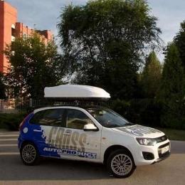 Автобокс на крышу автомобиля YUAGO Avatar