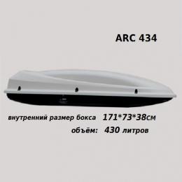 Автобокс Arctic 434 (171*73*36) снежно-белый металлик, двухстороннее открывание