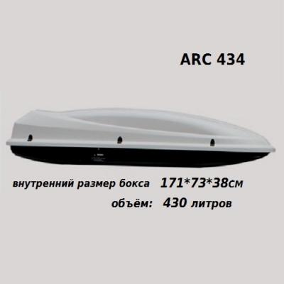Купить  Автобокс Arctic 434 (180*78*36) снежно-белый металлик, двухстороннее открывание  ,заказать в Екатеринбурге  Автобокс Arctic 434 (180*78*36) снежно-белый металлик, двухстороннее открывание