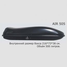 Автобокс AIRTEK  505 (216*73*38) чёрный металлик, двухстороннее открывание