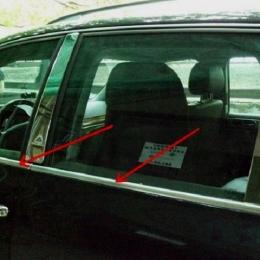 Накладки хромированные боковых стекол нижние для Hyundai Tucson IX (2010-)