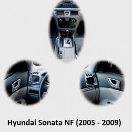 Накладки интерьера хромированные для Hyundai Sonata NF (2005 - 2009)