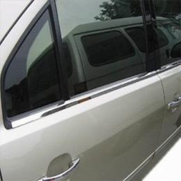 Накладки хромированные боковых стекол нижние для Kia Optima (2010-)