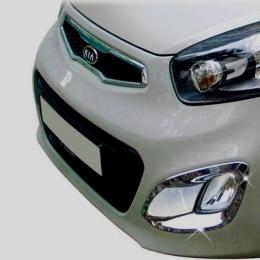 Накладки хромированные передних ПТФ для Kia Picanto (2011-)
