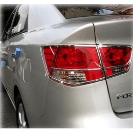 Накладки хромированные на задние фары для Kia Cerato II sedan/coupe (2008 - 2012)