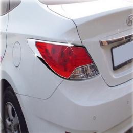 Накладки хромированные на задние фонари для Hyundai Solaris (2011-)