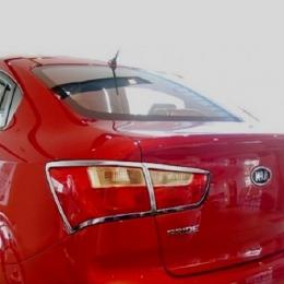 Накладки хромированные задних фар для Kia Rio IV sedan (2013-)