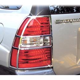 Накладки хромированные задних фар для Kia Sportage (2004-2009)