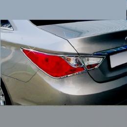 Накладки хромированные на задние фары для Hyundai Sonata YF (2010 - 2013)