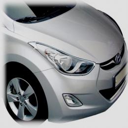 Накладки хромированные на передние фары для Hyundai Elantra (2011-)