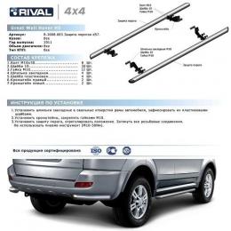 Защита порогов для Great Wall Hover H3 (d57) (2014-)