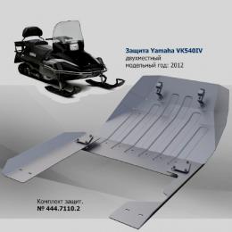 Защита для снегохода Yamaha Viking 540 IV