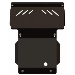 Защита картера двигателя для Isuzu D-MAX (Rodeo)
