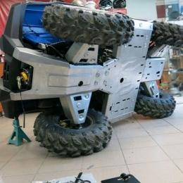 Защита днища для квадроцикла Stels Leopard 600 YS 2014-