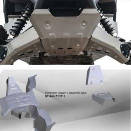 Защита днища для квадроцикла (4 части) Yamaha Wolverine-R  2015-