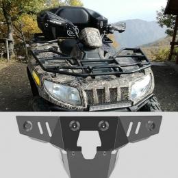 Защита бампера и радиатора для квадроцикла Arctic Cat TRV/ TRV Cruiser 500/ 650/ 700