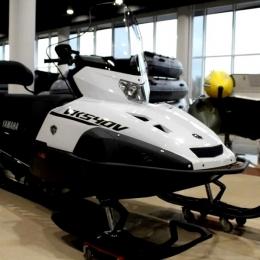Бампер передний для снегохода YAMAHA Viking 540 (III-V) (2001-)