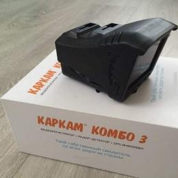 Комбо-устройство Каркам КОМБО III