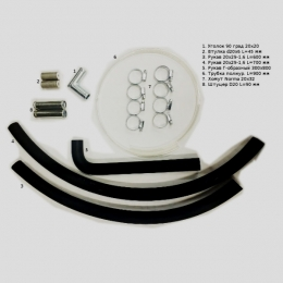 Универсальный комплект подключения выноса радиатора для квадроцикла